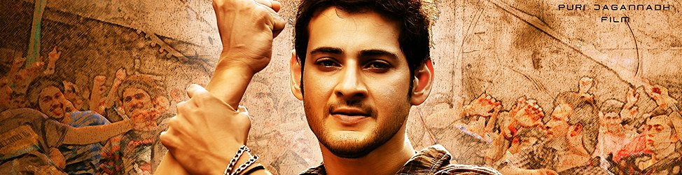 SUPERSTAR MAHESH