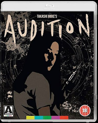Audition Blu-ray cover