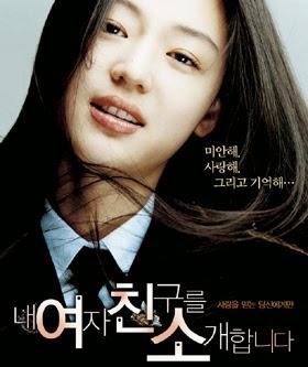 Good Girl (2014) WEB-DL + Subtitle Indonesia
