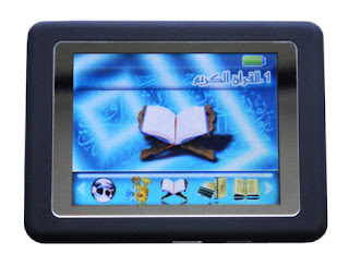 Selain kelengkapan tentang isi dan kandungan Al-Qur'an, alat ini ...