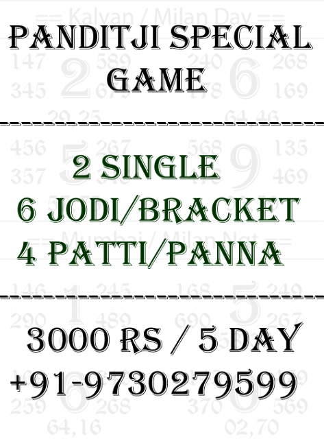 Satta Matka Lucky Number | Today Satta Matka Chart | Kalyan Matka Tips