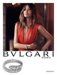 BVLGARI FW2015 Ad Campaign