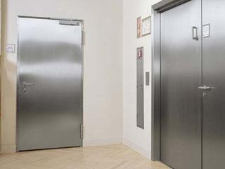 R Doors Amp Locks