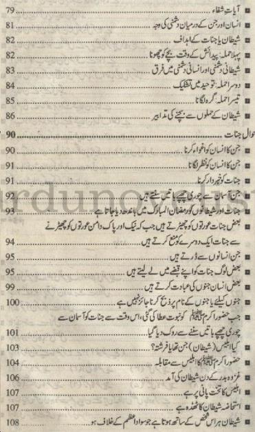 book about jinnat