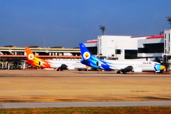 Bandara Don Mueang Bangkok