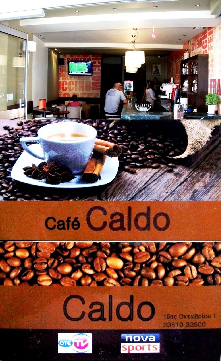 Cafe Caldo στο κέντρο της πόλης