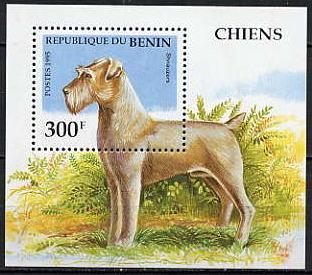 1995年ベニン共和国 シュナウザーの切手シート