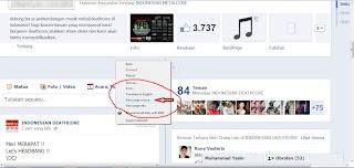 Cara Mengetahui Orang Yang Sering Melihat Profile Facebook Kalian