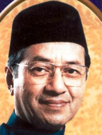 perdana menteri malaysia mahathir bin mohammad songkok perdana menteri