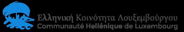 """Ενημερωτικό Δελτίο """"Κανάλι 30"""" //  της Ελληνικής Κοινότητας Λουξεμβούργου"""