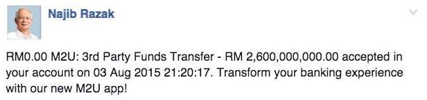 Fund+Transfer rm2.6 bilion