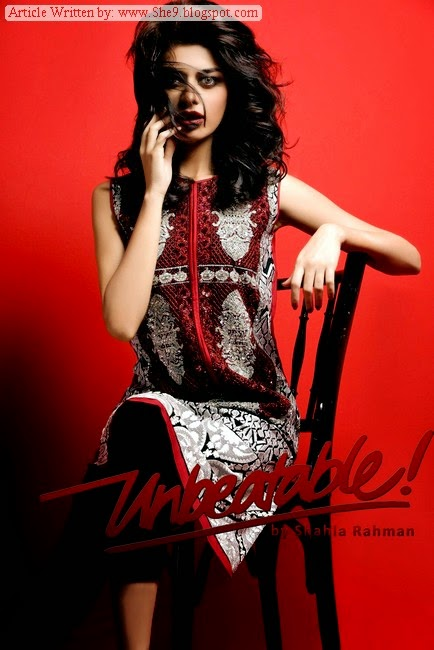 Unbeatable Latest Dress Collection 2014