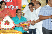 Rebel Star Krishnam Raju Birthday Celebrations-thumbnail-9