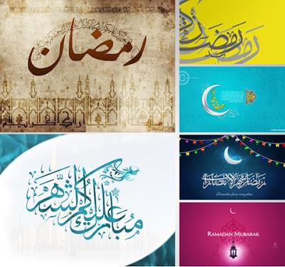 تحميل صور وخلفيات رائعة بمناسبة اقتراب شهر رمضان 2013 مجانا