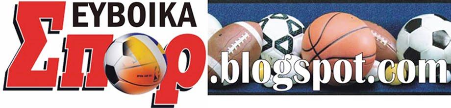 evoikaspor.blogspot.com