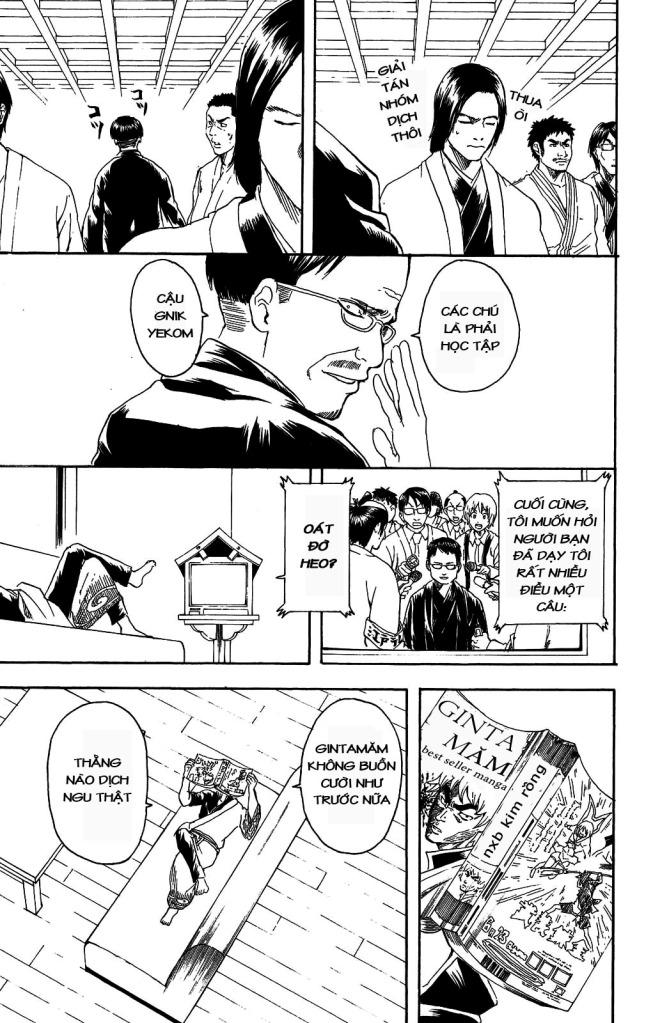 Gintama Chap 169