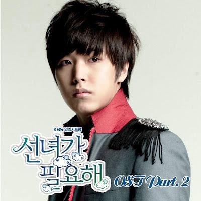 Sungmin (성민) - Oh Wa