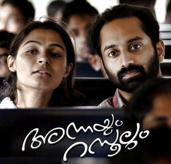 Watch Annayum Rasoolum (2013) Malayalam Movie Online