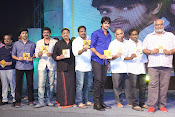 Dikkulu Chudaku Ramayya Audio launch-thumbnail-4
