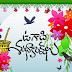 Ugadi Greetings   Images   Wallpapers in Telugu 2015
