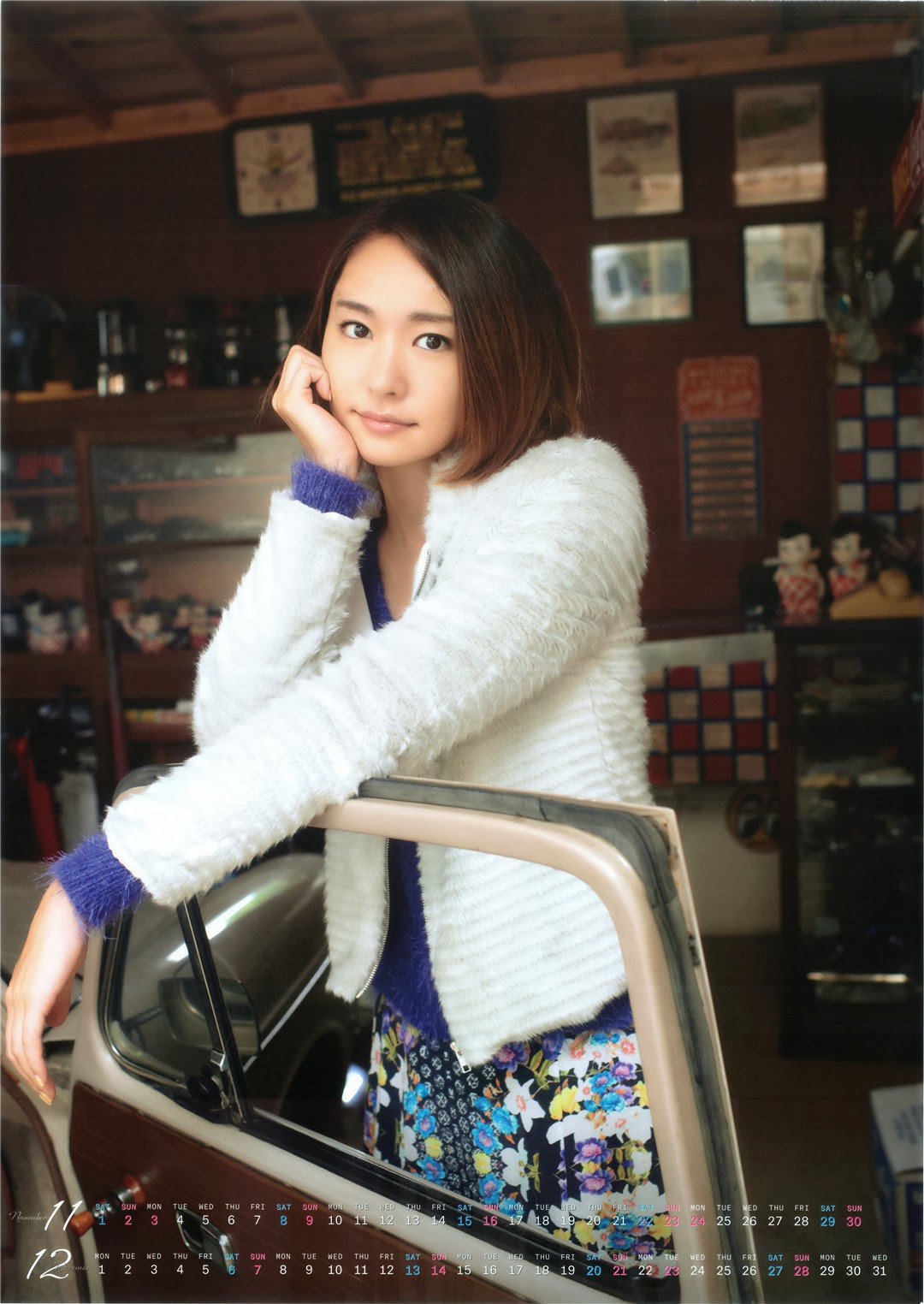 Yui Aragaki (b. 1988 Later became an actress naked (14 photos), Topless, Hot, Twitter, underwear 2015