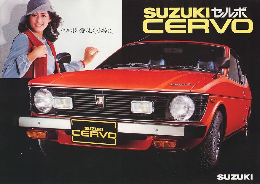 suzuki cervo ss20, ciekawe małe samochody, kei car, silniki trzy cylindrowe, JDM