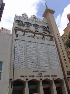 Masjid Ammar Wan Chai