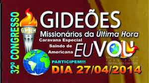 gideoes-2014