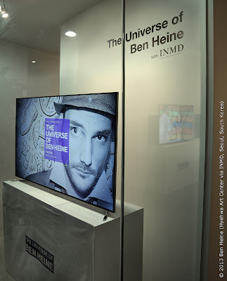 Samsung Smart Television - Ben Heine Digital Display - The Universe of Ben Heine - Seoul, South Korea - 2013