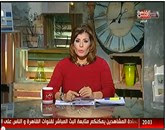 برنامج من القاهرة -- مع أمانى الخياط حلقة الإثنين 13-10-2014