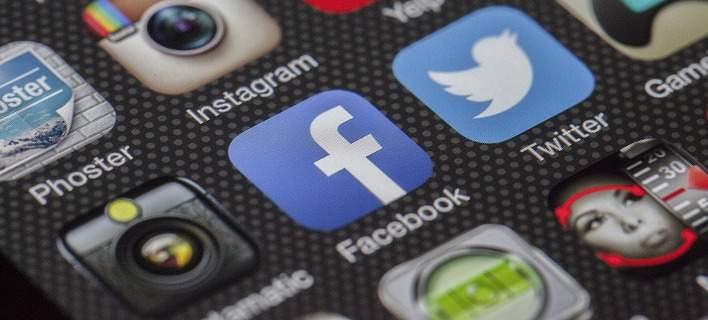 Έχετε πολλούς φίλους στο Facebook; Δείτε τι σημαίνει για την προσωπικότητά σας
