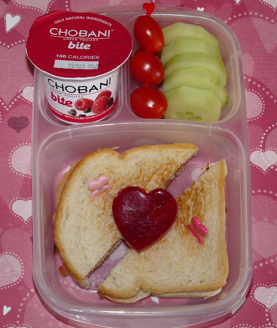 Valentine Chobani easylunchboxes