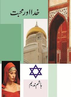 Khuda Aur Mohabbat By Hashim Nadeem Download