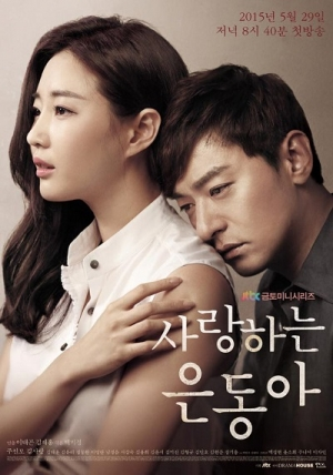 Eun Dong, Tình Yêu Của Tôi Lồng tiếng