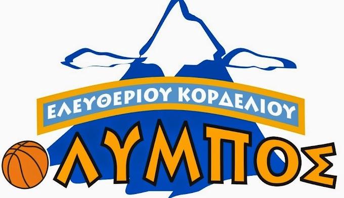 Ανετη πρόκριση στο κύπελλο ανδρών της ΕΚΑΣΘ για τον Ολυμπο