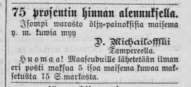 http://digi.kansalliskirjasto.fi/sanomalehti/binding/379033#?page=4
