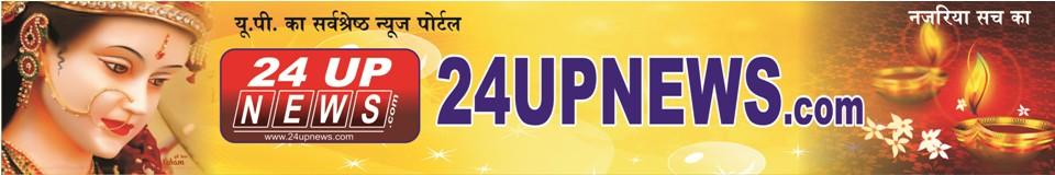 24UPNEWS.COM