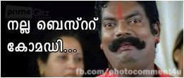 Malayalam facebook photo comment 11