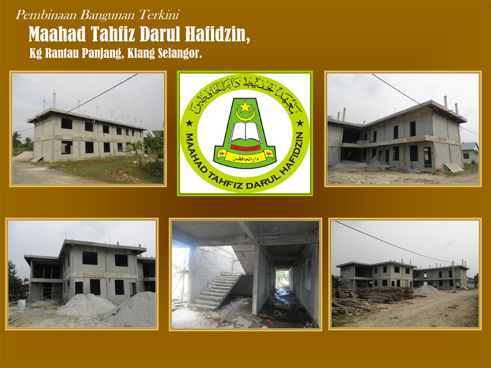 Rayuan Derma Maahad Tahfiz Darul Hafidzin (MTDH)