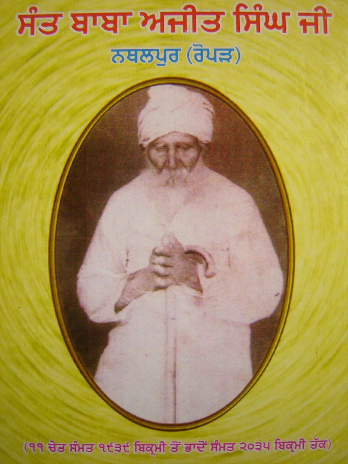 bhanu prakash wallpaper