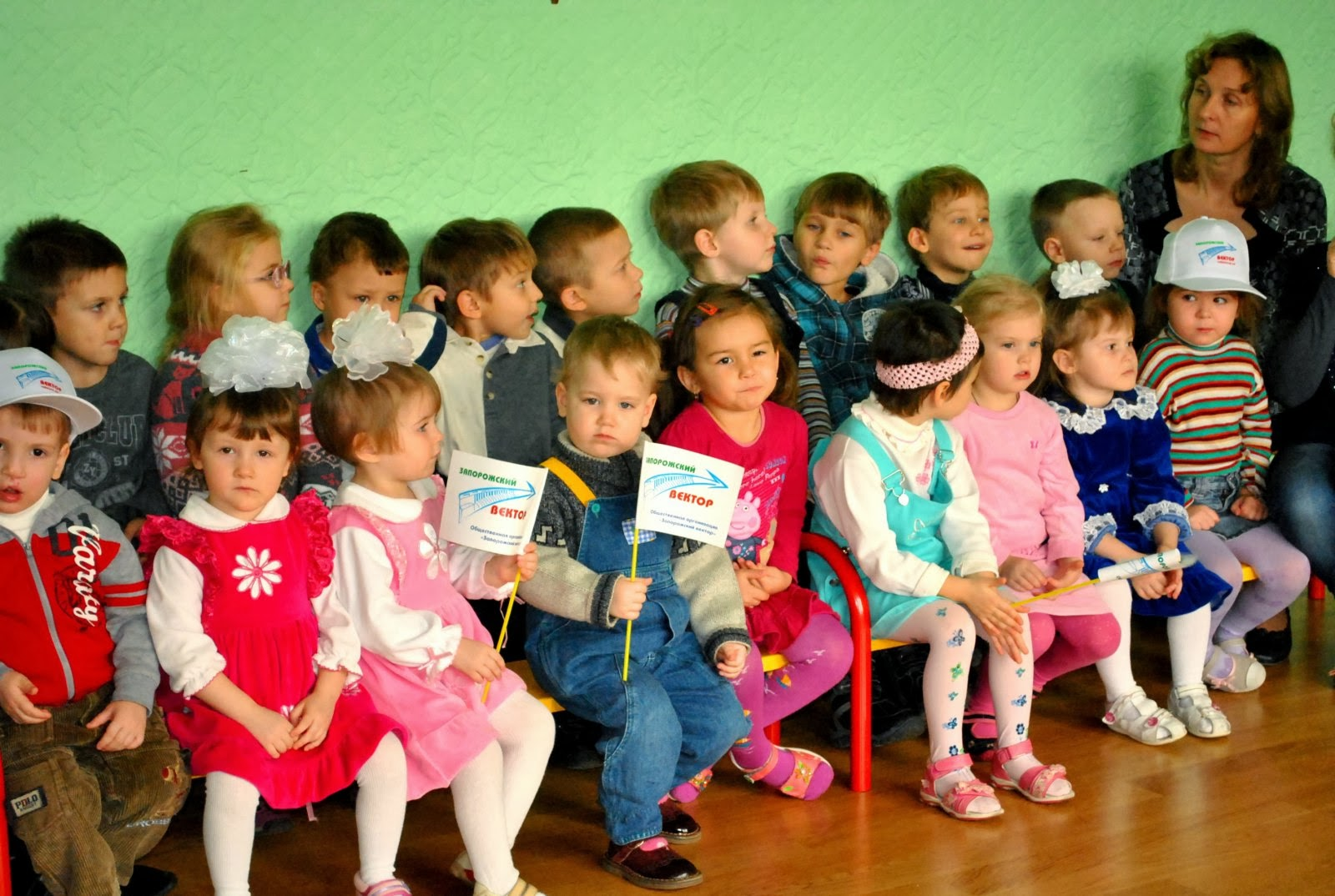 Фото с детьми детские дома