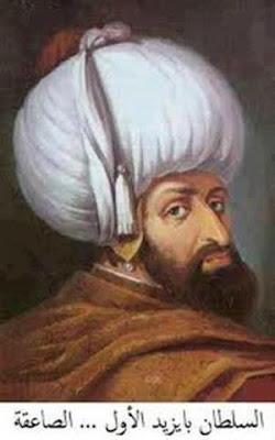 ما هو السر في حجم عمامة السلاطين العثمانيين ؟