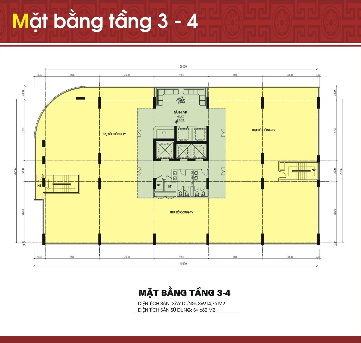 Chung Cư Hoàng Ngân Plaza