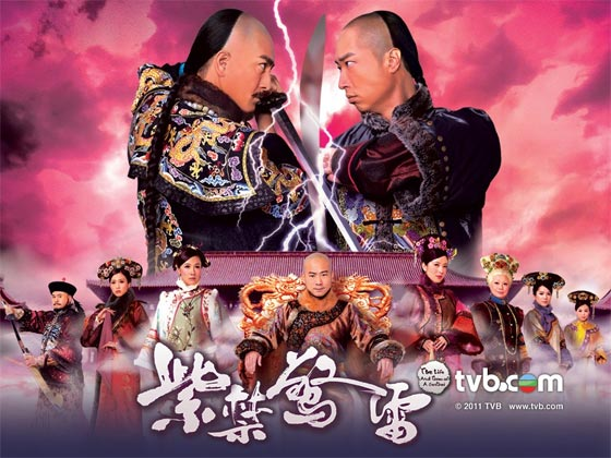 The Life and Times of a Sentinel TVB Drama Astro on Demand