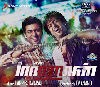 maatraan songs download maatraan padal varigal lyrics