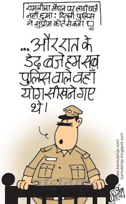 police cartoon, corruption cartoon, corruption in india, baba ramdev cartoon, indian political cartoon