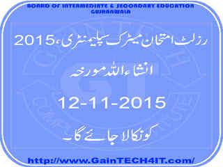 Result Matric Supplementary Examination 2015
