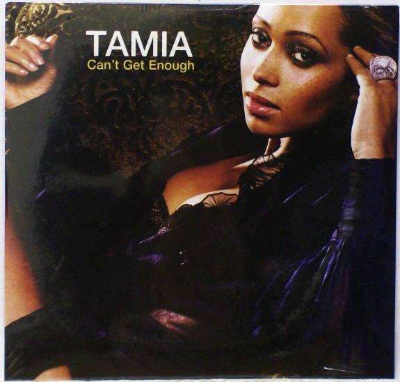 Tamia between friends