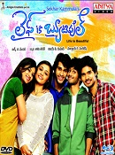 Life is Beautiful telugu Movie