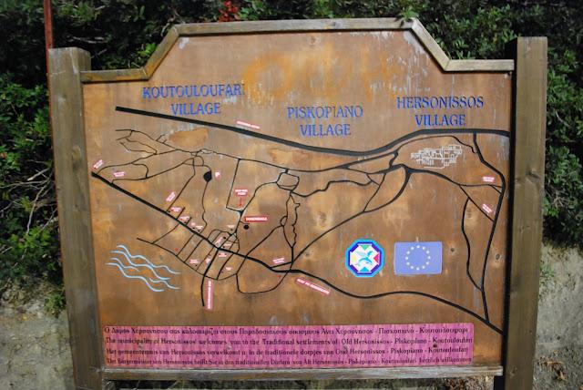 Карта деревень в горах рядом с Херсонисосом.